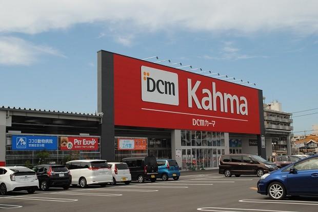 DCMカーマ安城住吉店
