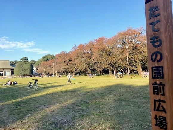 東京都立小金井公園