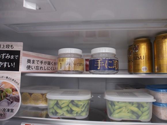 冷蔵庫比較ランキング