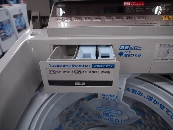 洗濯機 おすすめ