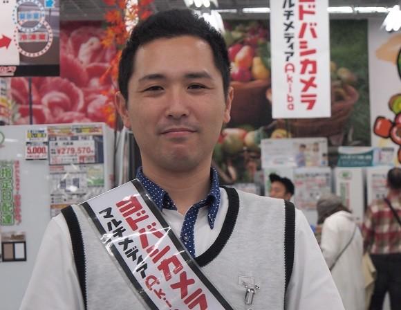 ヨドバシカメラ・マルチメディアAkibaの三浦卓マネージャー