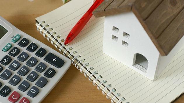 住宅ローン控除だけじゃない!住宅関連のおトクな制度と控除5選