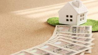 Housing loan top2 315x177