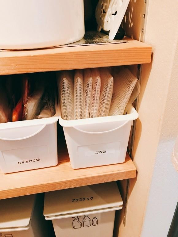 ごみ袋の収納アイデア2
