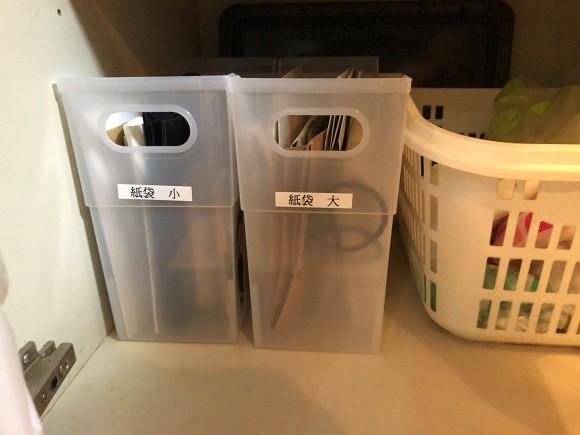 紙袋の収納アイデア