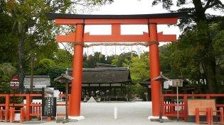 Yakudoshi dansei1 315x177