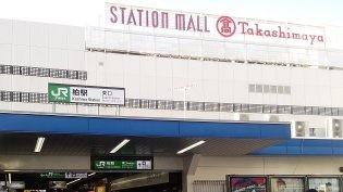 Kashiwa 315x177