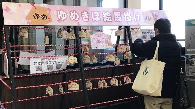 【横浜市旭区】希望ヶ丘駅から14分で横浜!利便性が増す住みやすさと充実の子育て環境
