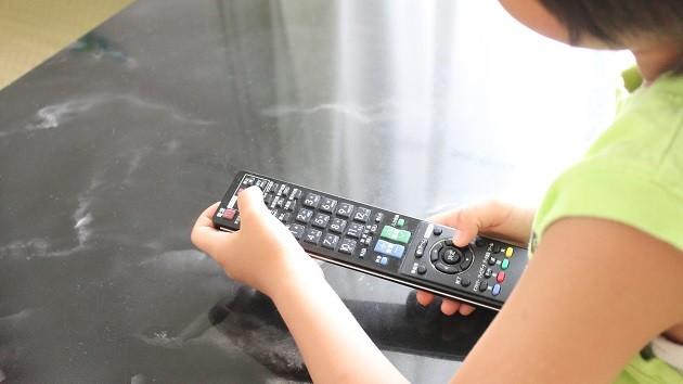 Remote top