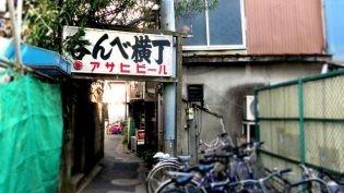 Yokocho01 315x177