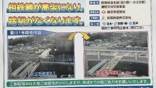 Hoshikawa630 315x177