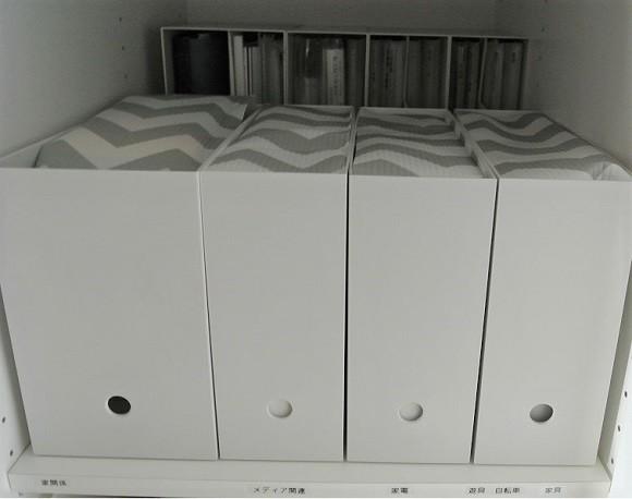 無印良品のファイルボックスを活用した収納事例