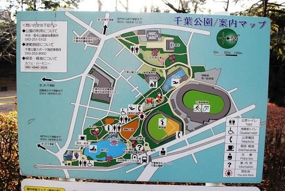 千葉駅周辺エリア2