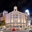 だれもが憧れる「東京都中央区」の住みやすさ
