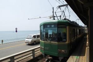 Kamakurashi01 300x200