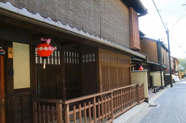 平安京であった「京都市上京区」の魅力と暮らし!