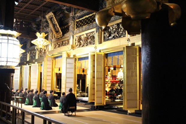 Kyotoshishimogyoku01